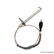 Beretta Alıştırıcı Elektrod